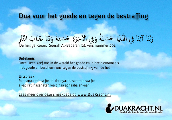 duakracht_duakaart_goede_tegen_bestraffing